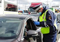 Депутат Госдумы Александр Васильев предложил штрафовать за превышение скоростного лимита даже на 1 км/ч