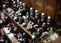 Нюрнбергский процесс, 75-летие начала которого сейчас отмечается, закончился приговором Международного венного трибунала двум десяткам высших военных и гражданских лиц Третьего рейха