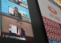 Назван тайный козырь Трампа, позволяющий выиграть выборы президента США