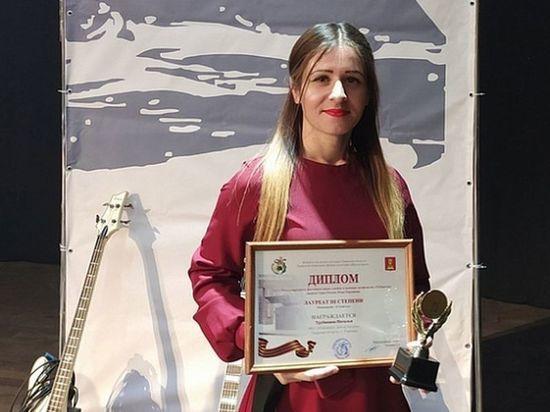 Вокалисты из Тверской области выиграли конкурс патриотической песни