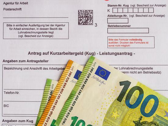 Германия: Увеличенные пособия будут выплачивать и в 2021 году