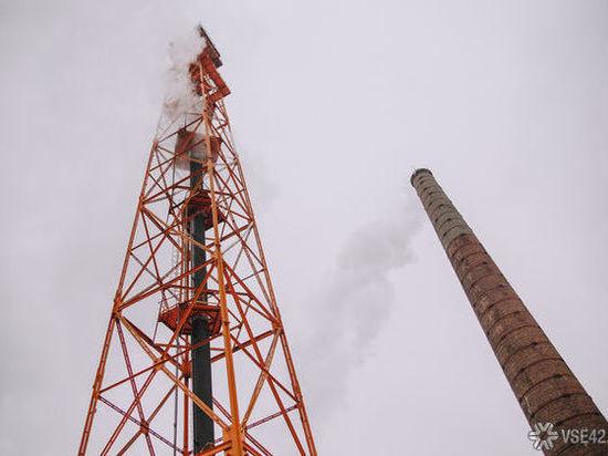 """Стала известна причина пожара на """"Азоте"""" в Кемерове"""