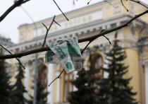 Рубль с начала года показал снижение на 23%