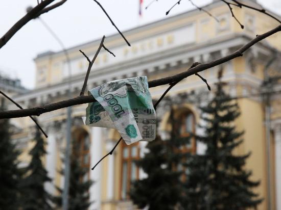 714235e0ea108006d6260b401e6c2bd4 - «Такова политика Банка России»: бюджету нужен слабый рубль