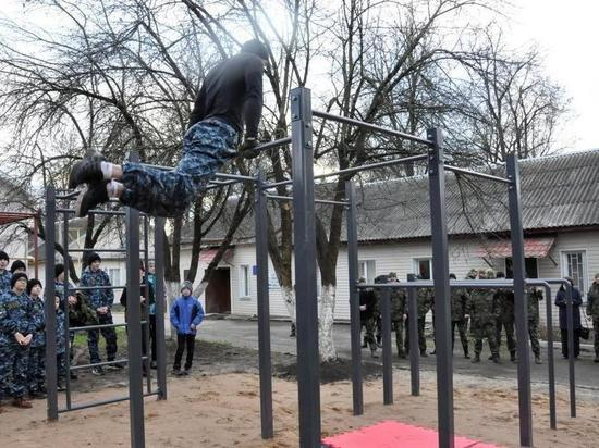 Воркаут-площадку установили за базе псковского отдела спецназа
