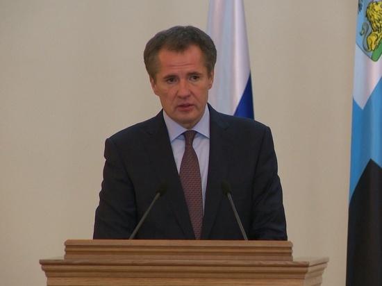 Щеголев представил Гладкова в качестве врио главы Белгородской области