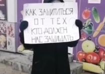 Менее 200 человек вышли на акцию в защиту Фургала в Хабаровске