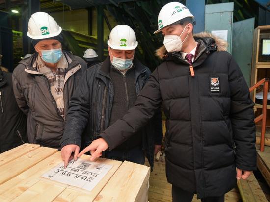 Михаил Дегтярёв: в  Хабаровском крае прекратят экспорт необработанной древесины