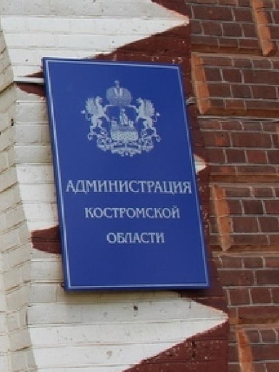 Новые назначения: помощницей костромского губернатора по связям с общественностью станет Елизавета Басова