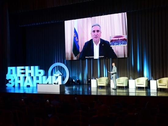 В Тюмени состоялся форум «День знаний для предпринимателей – 2020»