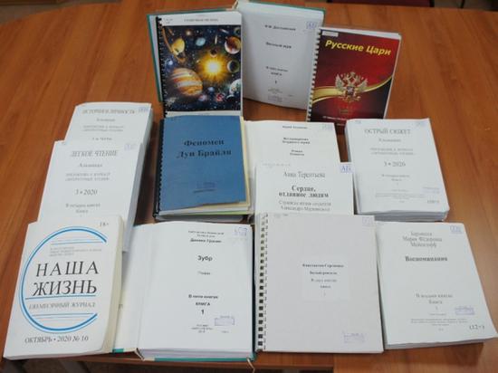 Книги на дом доставляет незрячим читателям библиотека в Хабаровске