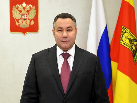 Губернатор поздравил работников налоговых органов Тверской области с профессиональным праздником