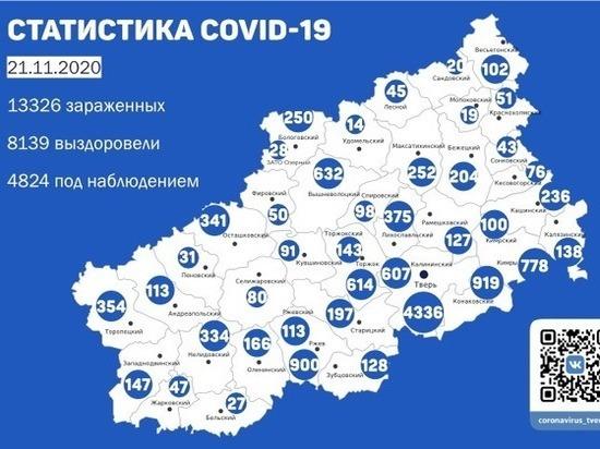 Оперштаб опубликовал новую карту распространения коронавируса в Тверской области