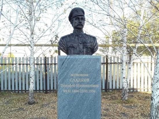 Кому помешал памятник казачьему полковнику Тимофею Сладкову