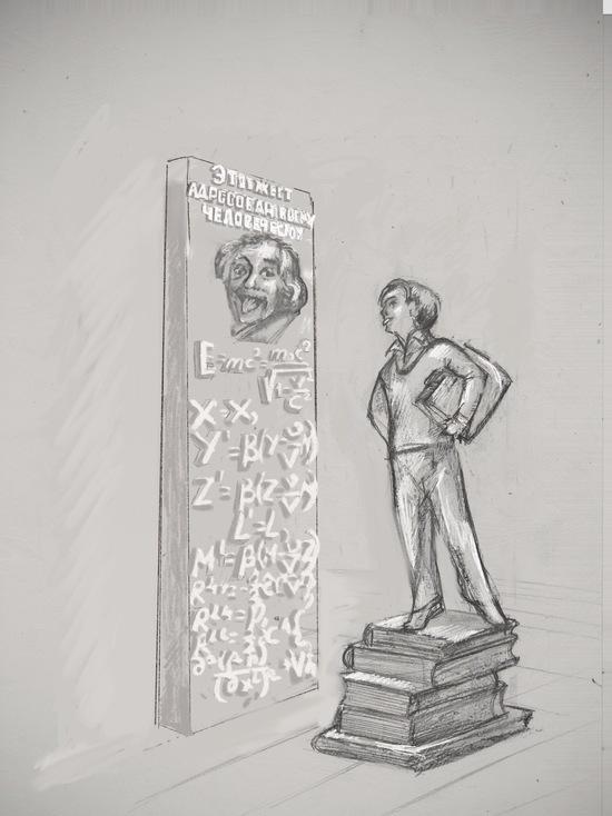 В Железноводске поставят памятник Эйнштейну