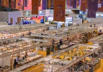 В эмирате Шарджа завершилась 39-я Международная книжная ярмарка