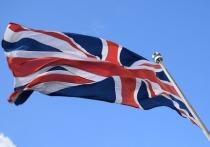 Россия ввела персональные санкции в отношении 25 представителей Великобритании