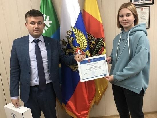 Конаковская школьница получила награду «За вклад в развитие туризма на территории Тверской области»