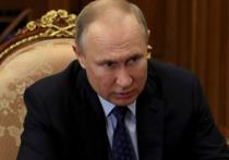Президент России Владимир Путин выступил на саммите G20