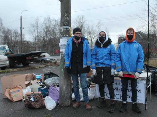 В Архангельске экоактивисты собрали 300 килограммов вторсырья