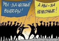 В Молдове вслед за президентскими выборами ожидаются парламентские