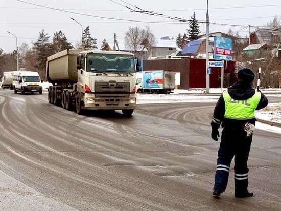 В Иркутске проводят рейды по выполнению запрета на движение грузовиков по городу в час пик