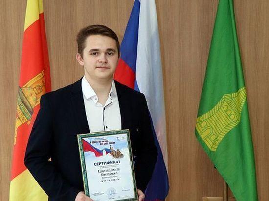 Молодежь из Тверской области приняла участие в викторине на знание своей страны