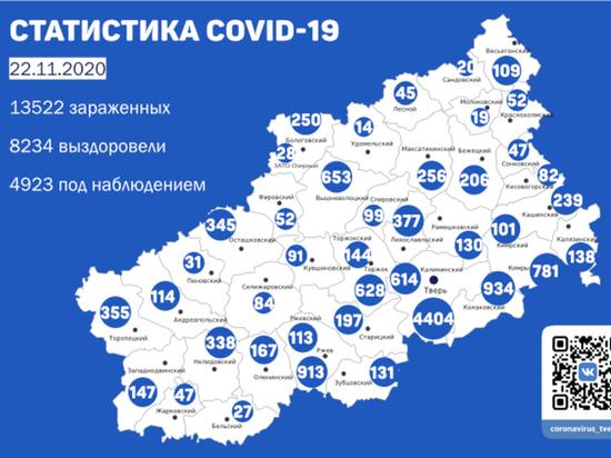В 26 районах Тверской области зарегистрировали новые случаи заболевания коронавирусом