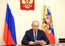 Президент России Владимир Путин после одного из мероприятий показал «Россия-1» свою комнату отдыха в «Ново-Огарево»