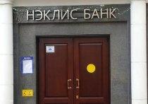 """По данным рейтингового агентства """"Эксперт РА"""", у 35 российских банков могут отобрать лицензию в течение ближайших четырех кварталов"""