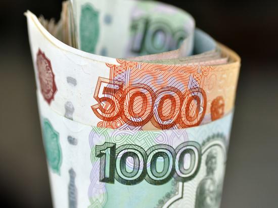 В РФ назвали регионы с самыми высокооплачиваемыми сотрудниками