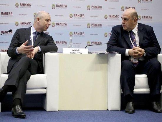 Правительство РФ утвердило концепцию реорганизации структуры институтов развития