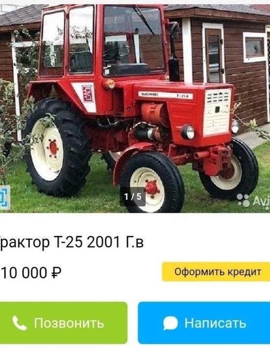 Пенсионер из Боханского района «купил трактор» за 60 тысяч