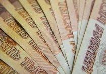 На этой недели на курс рубля будут влиять два фактора: налоговый период и обсуждение стимулирующих мер в США