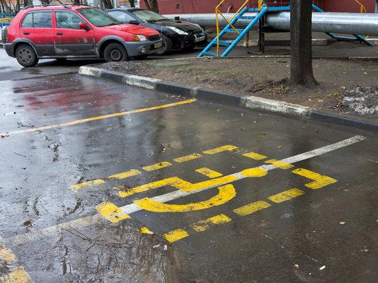 Ожесточенный спор в чате между родителями двоих детей-инвалидов за парковочное место во дворе пришлось разрешать Клинскому городскому суду