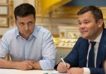 Бывший глава Офиса президента Украины Андрей Богдан сделал очередное громкое заявление