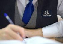 «ФосАгро» поделилась опытом в подготовке кадров на международном форуме
