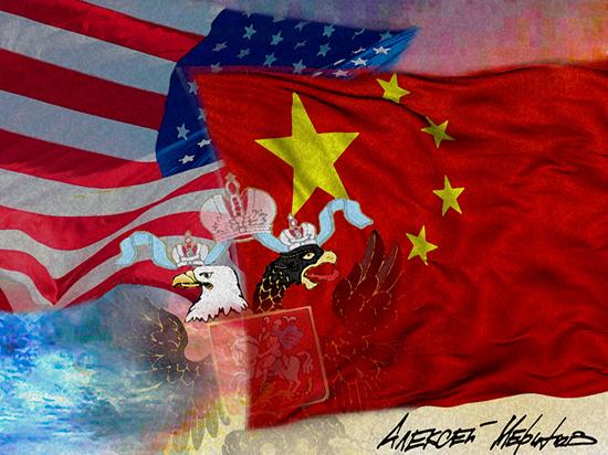 Пекин призывает Вашингтон остановить давление на китайские компании