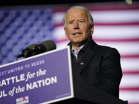 В Управлении общих служб подтвердили, что Байден победил на выборах президента США