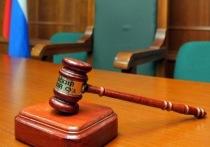 Жителя Петрозаводска судят за убийство женщины