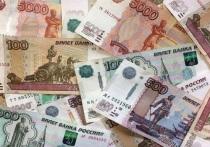 Четвертое место с конца в Сибири заняла Новосибирская область по доходам населения