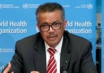 ВОЗ необходимо еще 4,3 миллиарда долларов на кампанию вакцинации