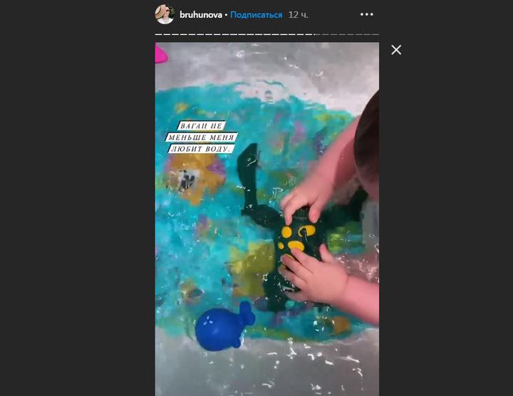 Брухунова показала видео с сыном от Петросяна