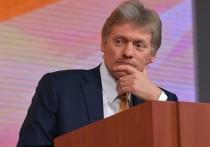 «Нужно признать, что показатели смертности не могли остаться без влияния пандемии», - сказал журналистам Дмитрий Песков