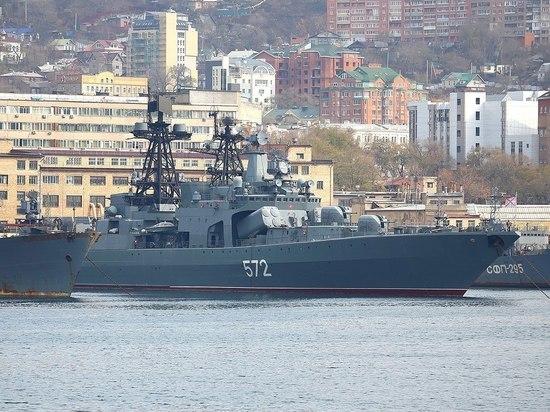 Дежурные силы Тихоокеанского флота оперативно отреагировал на нарушение американским эсминцем «Джон Маккейн» границы территориальных вод США