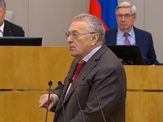Жириновский рассказал о предполагаемой ликвидации Пенсионного фонда