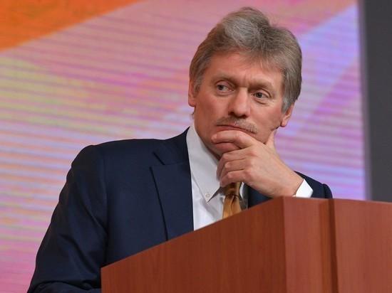 По словам Дмитрия Пескова, нужен анализ штаба и специалистов