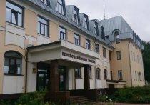 В Ярославле сотрудников пенсионного фонда «выгонят на улицу»