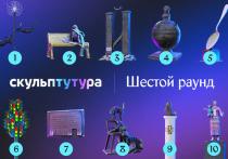 Начато голосование за скульптуры из Йошкар-Олы – самые необычные в РФ