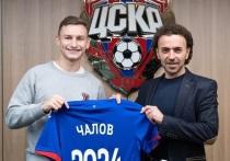 """Российские топ-клубы один за другим переподписывают контракты со своими ведущими игроками - все слухи о том, что ими интересуются европейские покупатели, оказались просто слухами. Обозреватель """"МК-Спорт"""" находит в этом закономерность, и даже объясняет какую."""